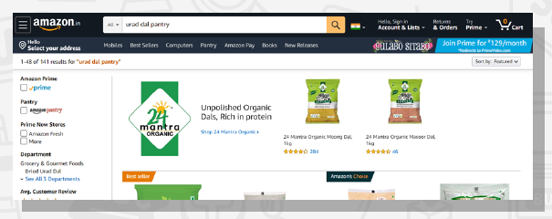 Amazon ads example
